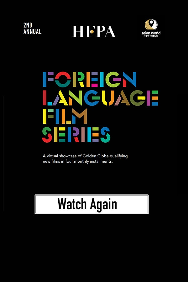 2nd Annual HFPA Foreign Language Film Series