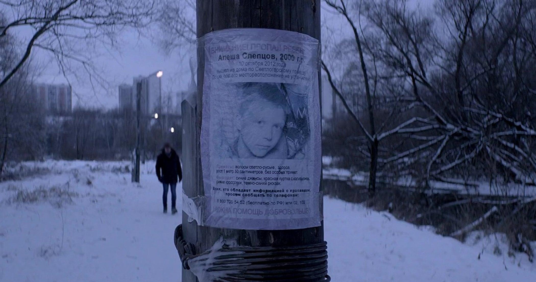 """Scene from """"Loveless"""""""