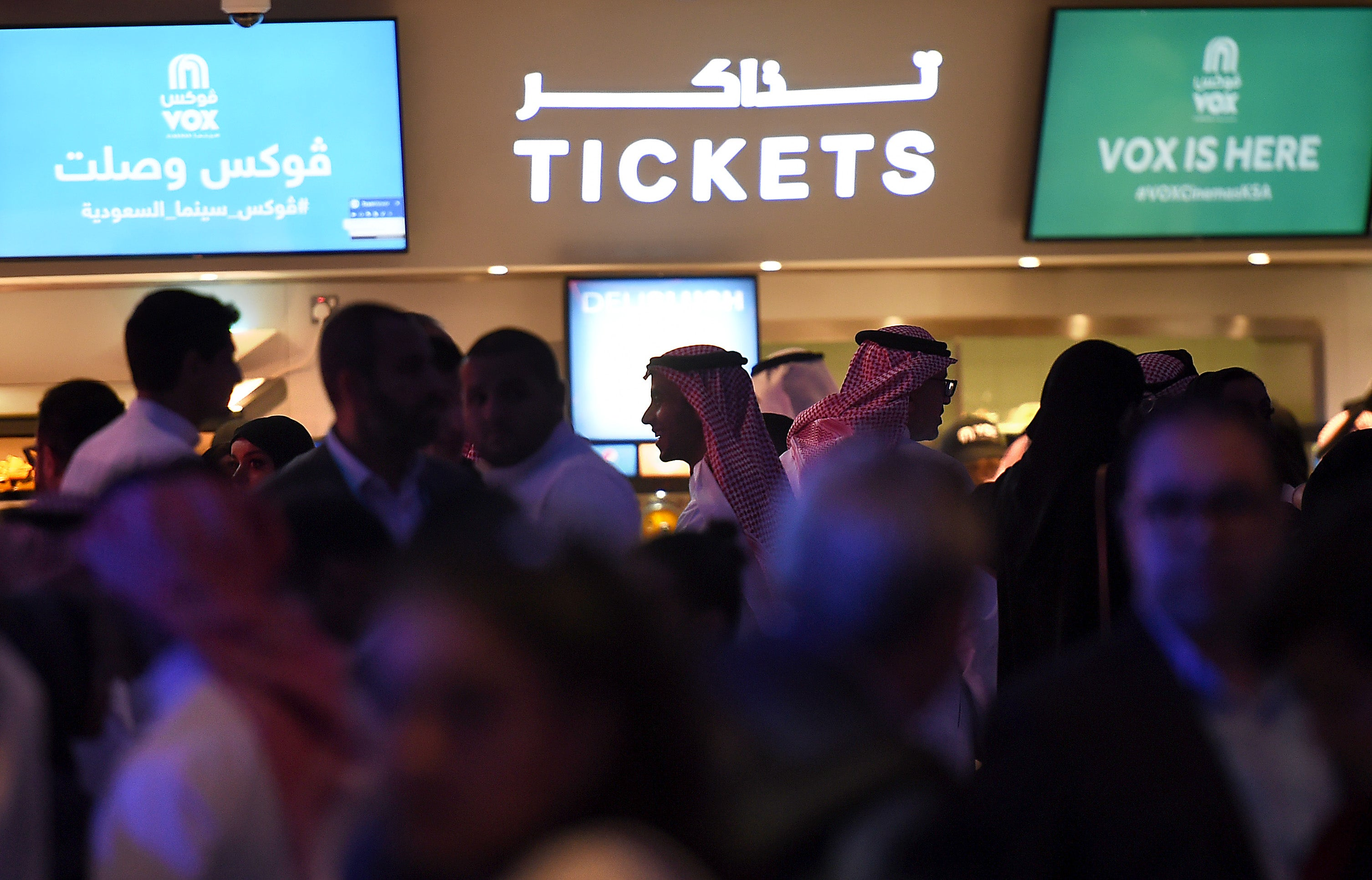 Box office, Saudi Arabia theater