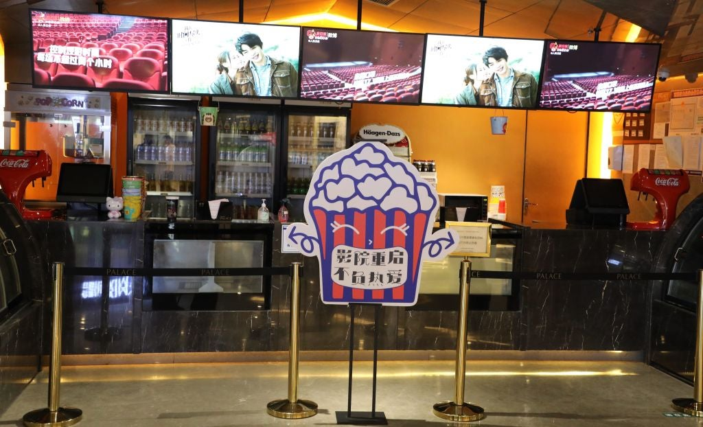 A movie thetaer lobby in Dalian, China, September 2020