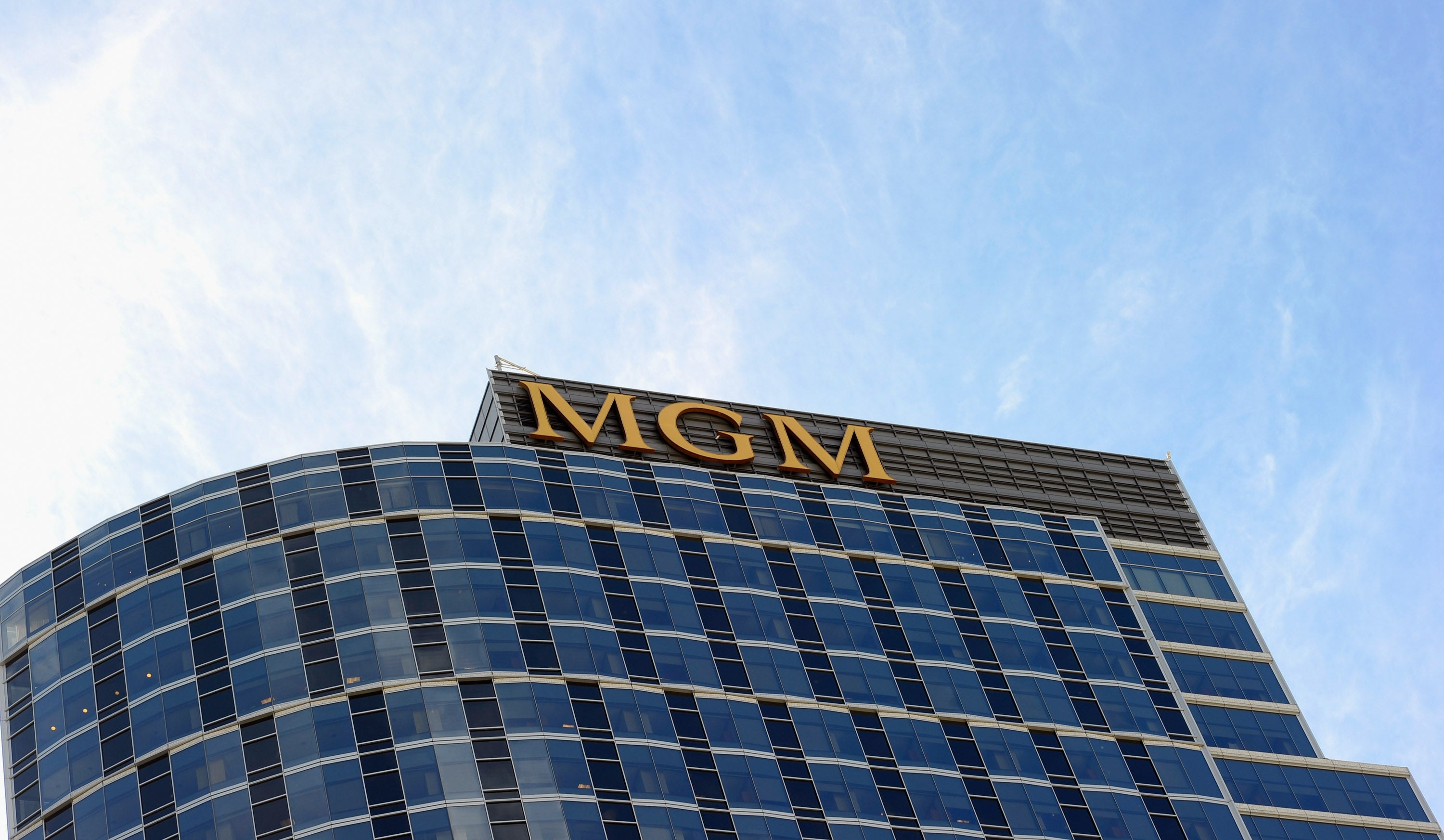 MGM headquarters in Los Angeles, 2020