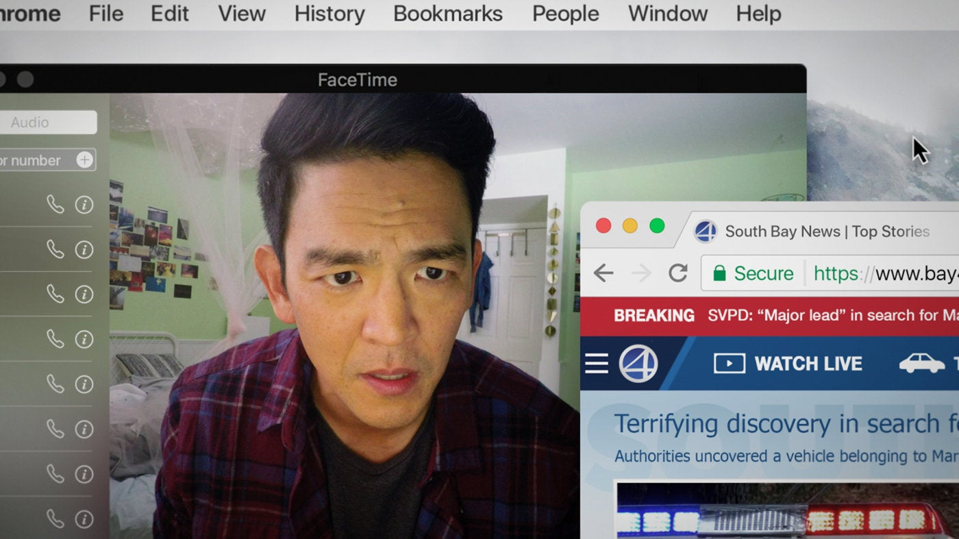 "Actor John Cho in ""Searching"""