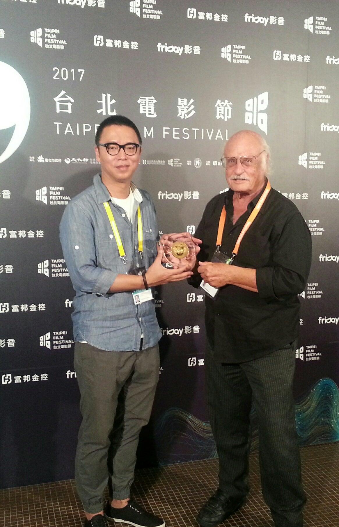 Taipei Festival director Shen and HFPA board member Yoram Kahana
