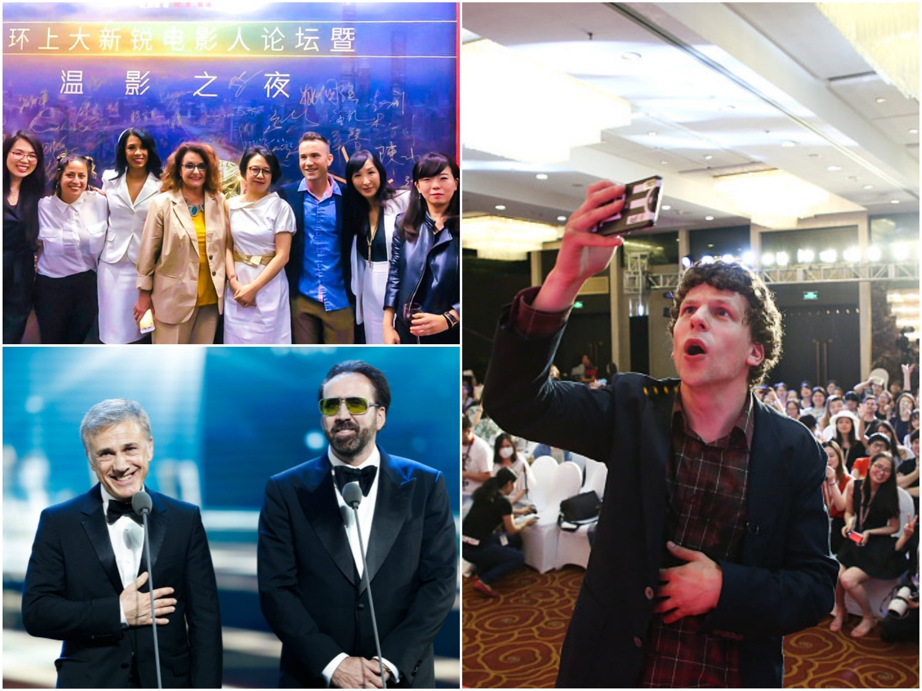 Scenes from the Shanghai International Film Festival