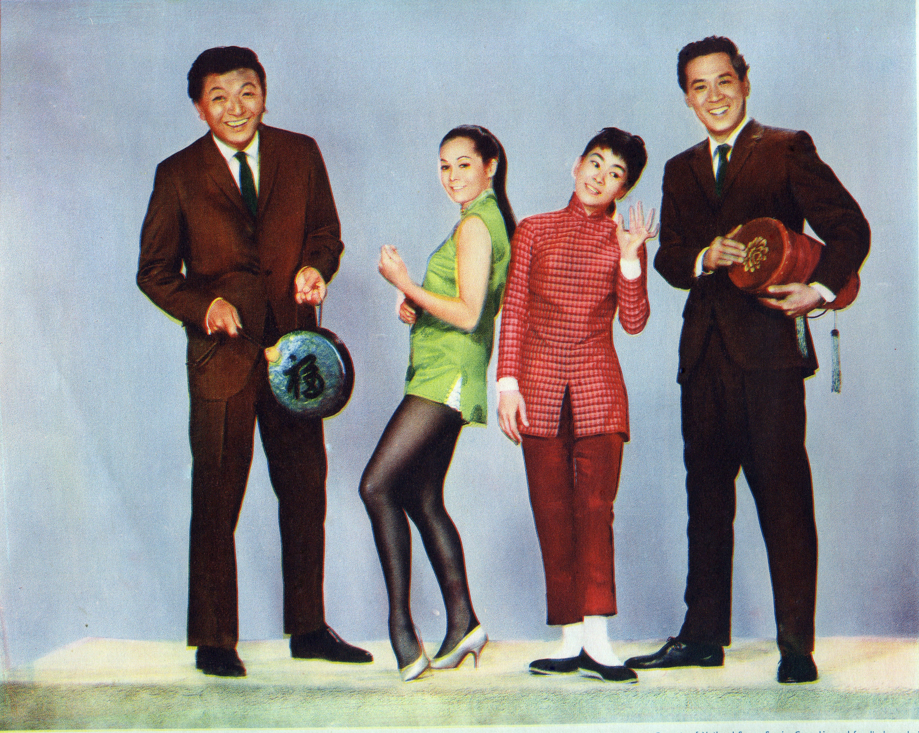 Main cast of Flower Drum Song, 1961