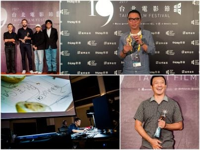 Awards winners from the 2017 Taipei Film Festival