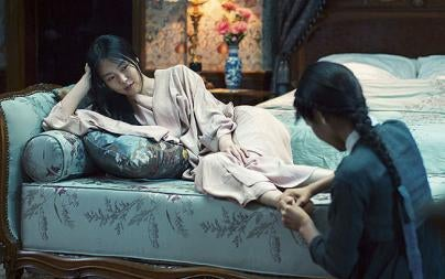"A scene from the film ""The Handmaiden"", 2016"