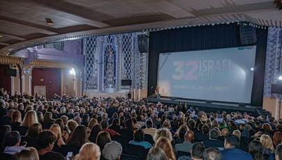 Opening night Israel Film Festival 2018