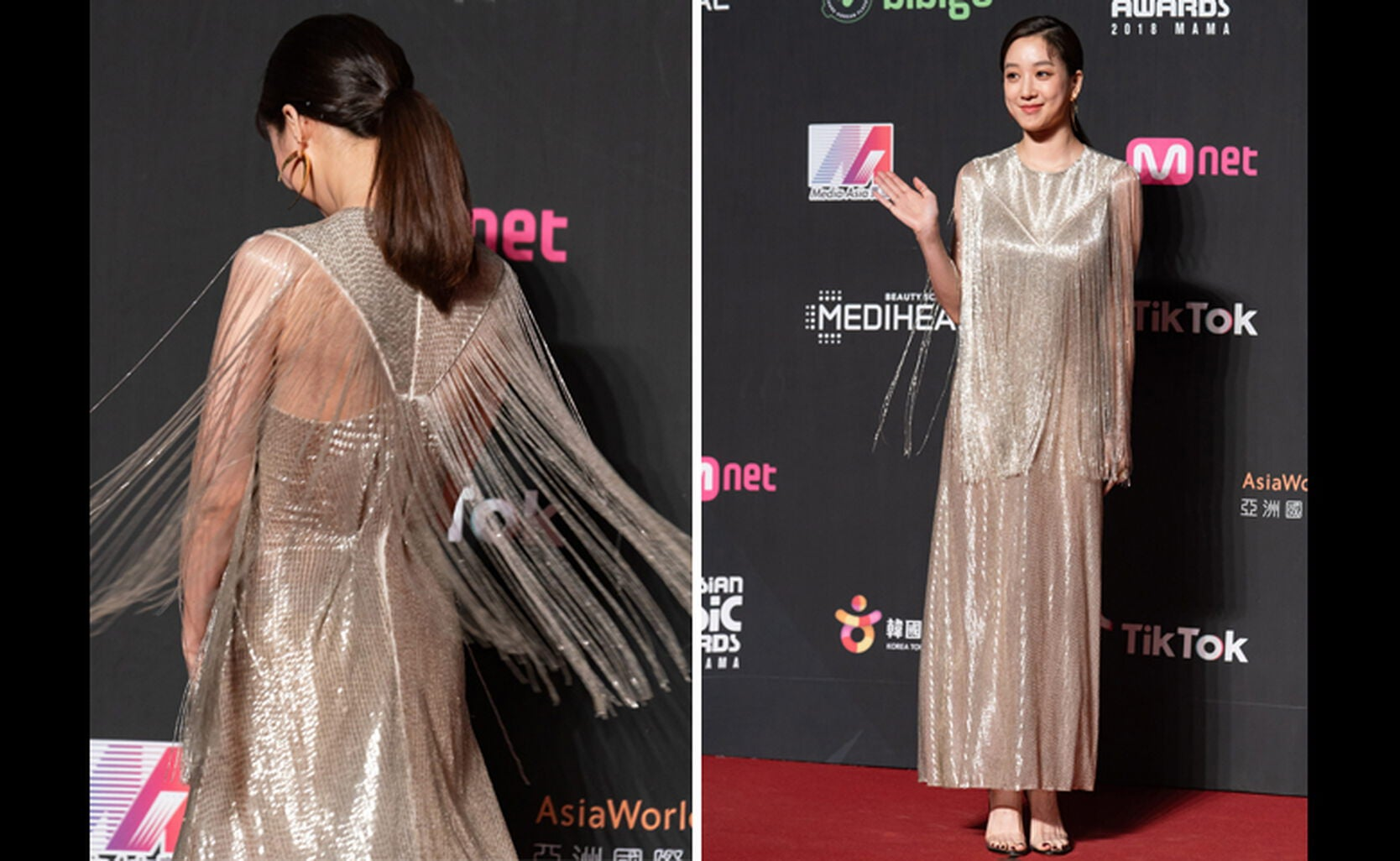 Jung Ryeo