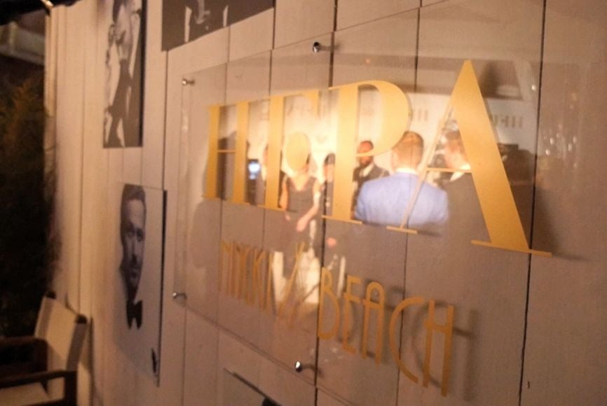 HFPA Party for IRC in Cannes