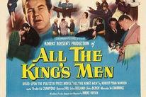 """Poster for the Golden Globe winning film """"All The King's Men"""""""