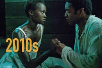 """Scene from """"12 Years a Slave"""""""