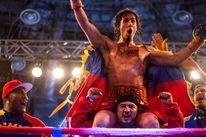 """Scene from """"El Inca"""""""