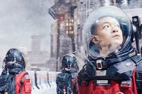 """Scenes from """"The Wandering Earth"""", 2019"""