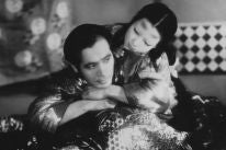 """A scene from the Japanese film """"Ugetsu"""""""