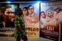 A movie theater in Lagos, Nigeria, 2019
