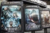 Movie theater marquis in China
