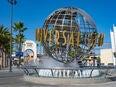 Universal Studios, Los Angeles, 2020