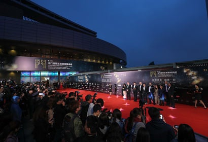 View of the red carpet at the 3rd Macao Film Festival, 2018