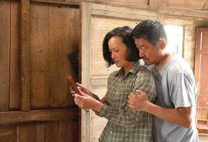 "Mei Yong and Jingchun Wang in ""So Long, My Son"" (2019)"