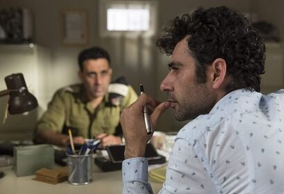 "Kais Nashif and Yaniv Biton in ""Tel Aviv on Fire"" (2018)"