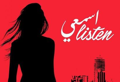 """""""Listen"""" movie poster"""