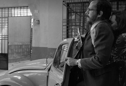 "A scene from ""Roma"", 2018"