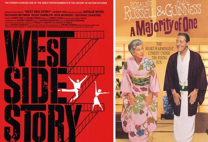 "Movie posters for ""West Side Story"" and ""Majority of One"""