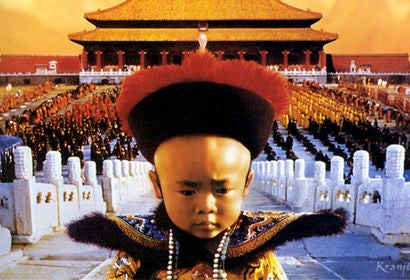 The Last Emperor movie poster