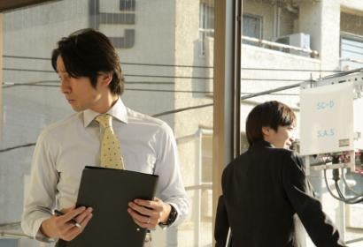 """A scene from """"Three Stories of Love"""". Japan"""