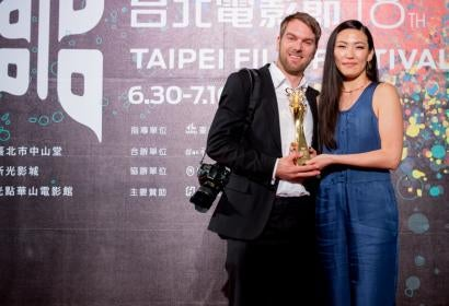 Uisenma Borchu and Sven Zellner, winners, New Talent Competition. Taipei Festival 2016
