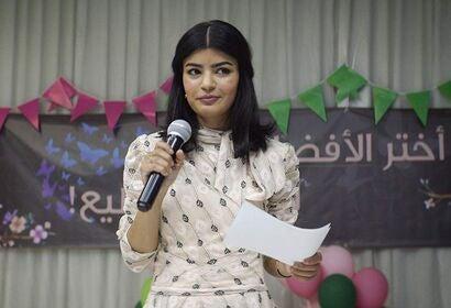 """Mila Al Zahrani in """"The Perfect Candidate"""" (2019)"""