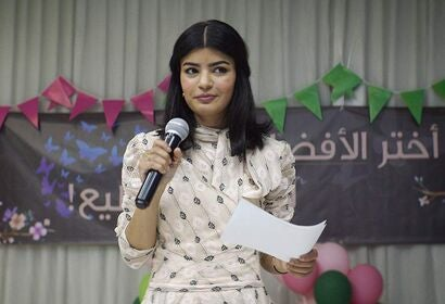 "Mila Al Zahrani in ""The Perfect Candidate"" (2019)"