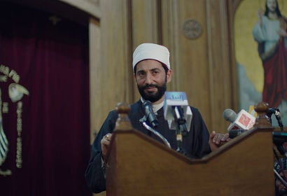 "Scene from ""Mawlana"""