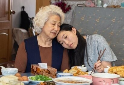 """A scene from """"The Farewell"""", 2019"""