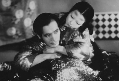 "A scene from the Japanese film ""Ugetsu"""