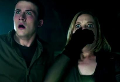 A scene from Don't Breathe