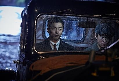 """A scene from """"The Age of Shadows, Korea"""
