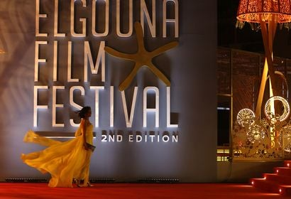 The ambient on the second El Gouna Film Festival