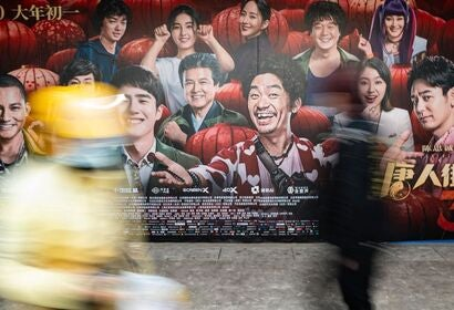 Advert for a Chinese movie, Beijing 2020