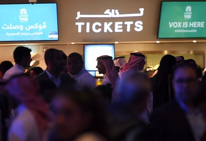 Box office, Saudi Arabia theater