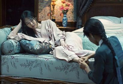 """A scene from the film """"The Handmaiden"""", 2016"""