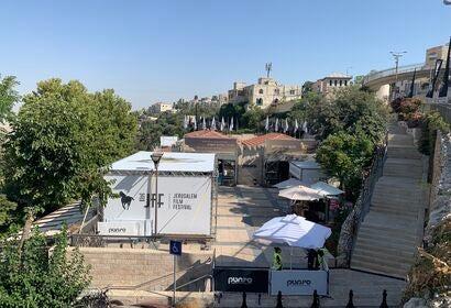 Jerusalem Film Festival 2019