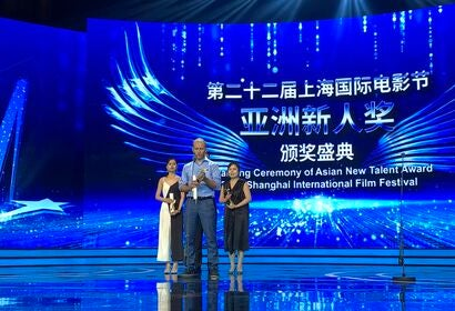 Awards ceremony at the Shanghai Fim Festival 2019