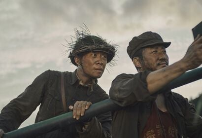 "A scene from ""The Sacrifice"", China, 2020"