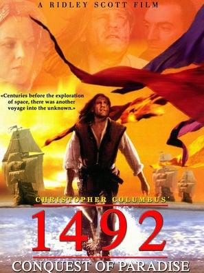 1492 Film