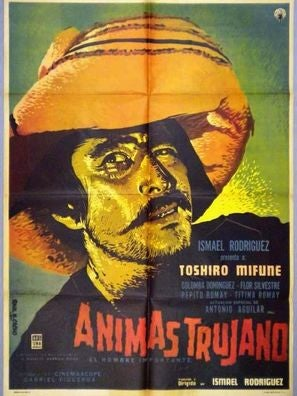 Poster for Mexican film Ánimas Trujano (The Important Man)
