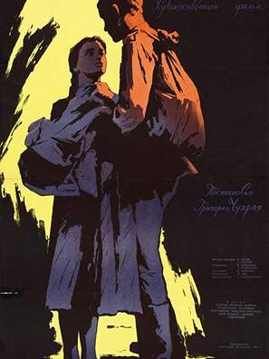 Poster for USSR film Ballad Of A Soldier