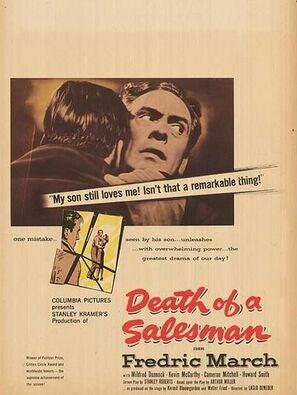 Death of a Saleman movie poster