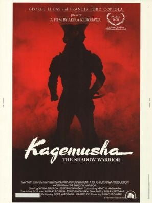 Kagemusha (The Shadow Warrior) movie poster